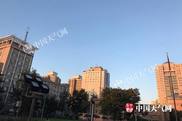 今起三天北京太阳露脸气温升 本周早晚仍较寒凉