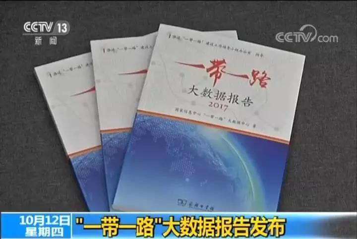管家婆六肖中特期期准1 新闻频道 中国青年网 原标题 所有人 国家急需图片