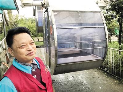 重庆摩天轮即将停运 众多市民寻找欢乐记忆(图)