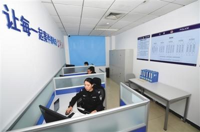 四柱测马报资料彩图管家婆 新闻频道 中国青年网 原标题 北京市警方设 图片