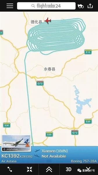国际航班盘旋3小时降落厦门 紧急代码7700有何含义