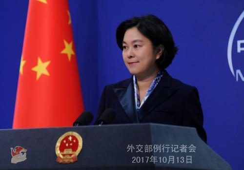 """美国审议通过""""与台湾交往法案"""" 外交部:坚决反对"""
