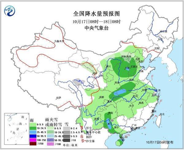 阴雨近尾声 19日后全国晴多雨少气温回升