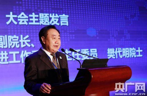 新华网健康中国促进工作委员会在京正式