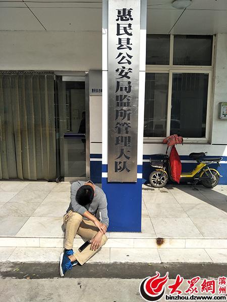 民警奋战48小时抓获犯罪嫌疑人 坐看守所门口睡着