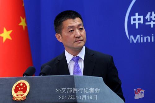 外交部就美国国务卿在华盛顿演讲及首次访印等答问