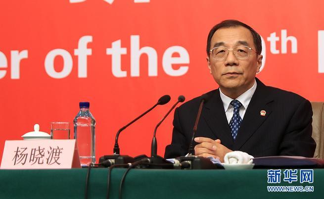 杨晓渡:在日常工作中,最大限度消灭党内监督盲区