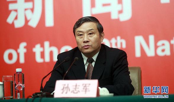 """孙志军:文化领域改革主体框架的""""四梁八柱""""基本形成"""