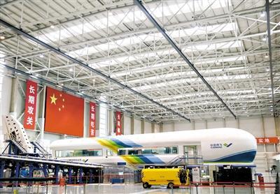 """C919圆国人""""大飞机梦"""":打造航空产业集群发展"""