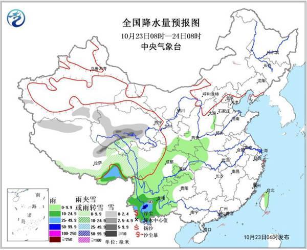 山东江苏气温将创新低 西南阴雨持续