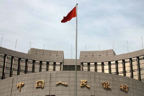 中国成功逆转资本外流 近两年来首净购入外汇