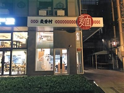 西贝快餐项目开业不足3月即暂停 被质疑决策草率