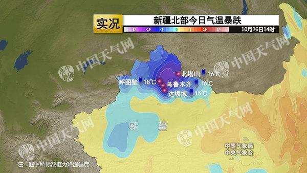 京津冀等地能见度低 北方周末气温跳水