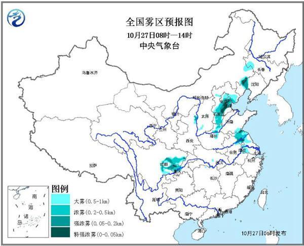 京津冀等地有雾和霾 北方周末气温跳水