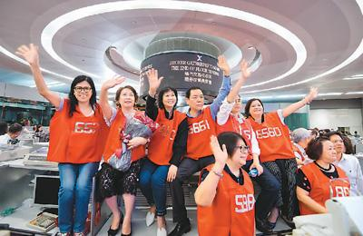 香港证券业告别大堂交易时代