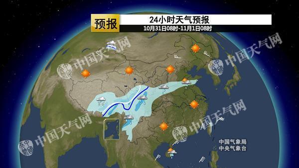 江南华南遇最冷清晨 河南山东将回暖至20℃