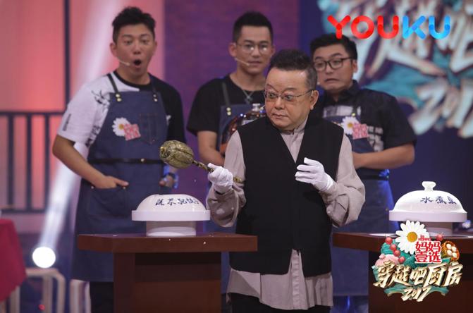 王刚《穿越吧厨房》忆往事 告诫年轻人需多磨练