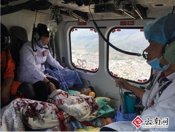 云南临沧民警办案时突发重病 直升机跨州救援(图)