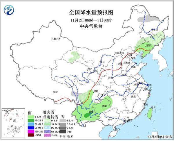 黑龙江辽宁等气温将创新低 海南雨增多