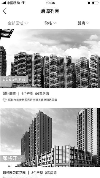 租赁住房新政下建行突然宣布进军长租房市场