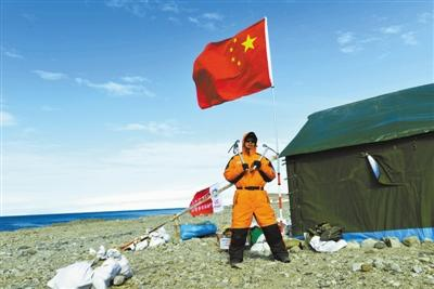 中国为何要建第五个南极考察站?承担着什么样使命