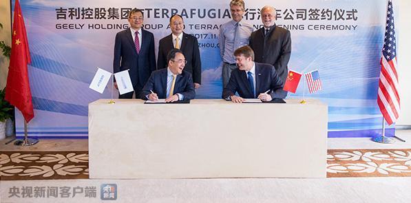 全球首家飞行汽车企业今天被中国公司收购