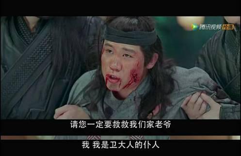 """《开封奇谈》秦野""""假死""""现身道真相 """"陈州腐败案""""陷入白热化"""