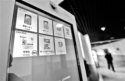 北京高校引入HIV检测包售卖机 检测包一月卖出37个