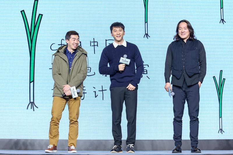 导演路阳、导演李晨、导演赵汉唐(从左到右)