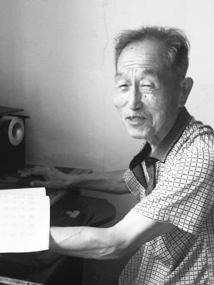 90岁老人用7400多个姓作诗378首 74岁上网打字练五笔