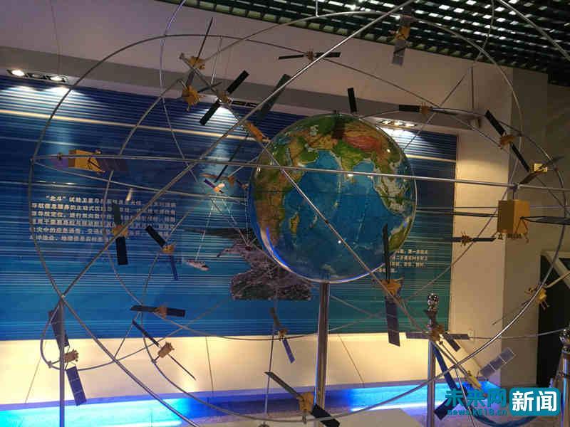"""青年接力航天新征程 让""""中国的北斗""""成为""""世界的北斗"""""""