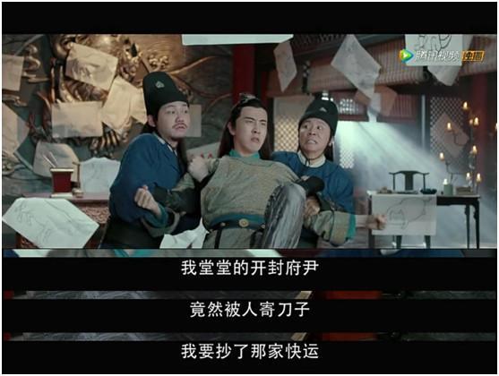 """李川版包拯被寄刀片 易柏辰黄新皓上演""""猫鼠恋"""""""
