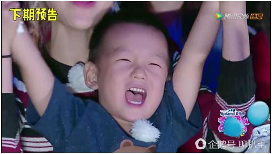 何洁郑希怡节目中劲歌热舞上阵 七宝变身迷弟