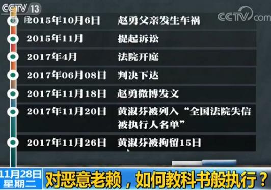 蒲京娱乐场网站 14
