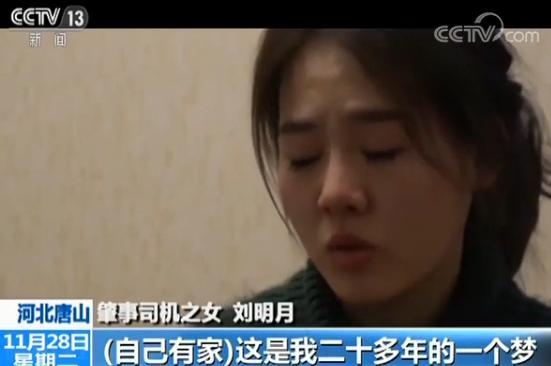 蒲京娱乐场网站 23