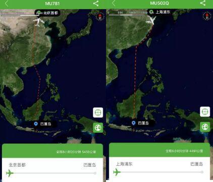 巴厘島火山噴發 4架東航飛機前往協助中國遊客回國