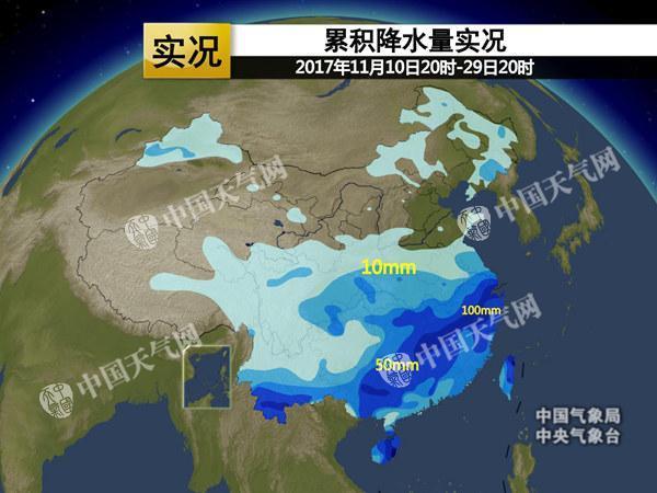 周末江南华南放晴回暖 京津冀等地有霾
