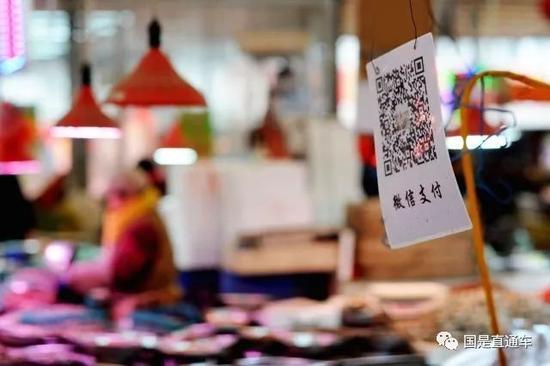 a target='_blank' href='http://www.chinanews.com/'中新社/a发 王海滨 摄
