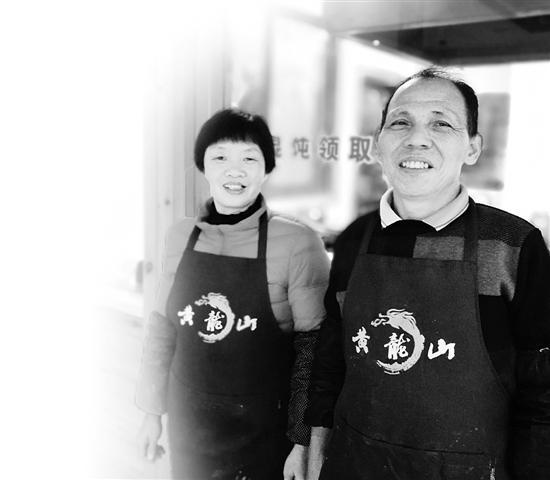 62岁烧饼大师年薪35万 老板:怕老爷子炒了我们