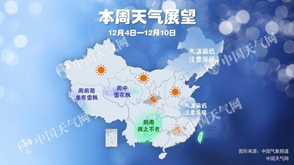 北方干冷持续沪杭将入冬 西南地区多阴雨