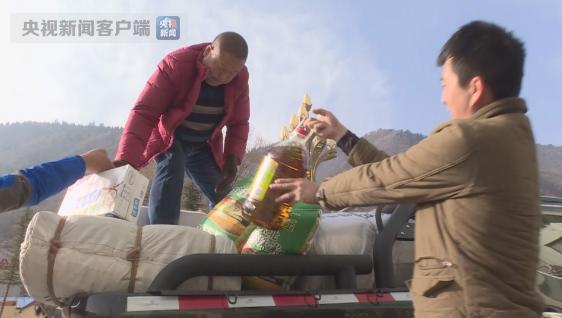 九寨沟县受灾群众100%安置到位 过冬物资陆续发放bbk v205