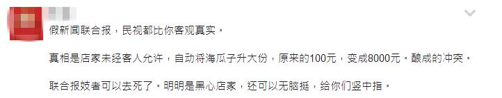 微信截图_20171206165936_副本.png