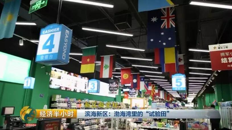 距离北京140公里!在这个地方,全世界商品随便挑