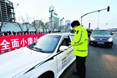 北京三元桥下突查违停车辆 此处常年黑车聚集