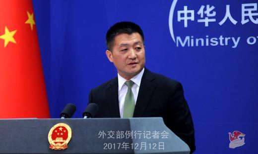 外交部就韩总统访华、美宇航员重返月球等热点答问