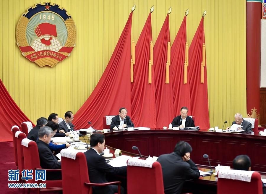12月15日,全国政协主席俞正声在北京主持召开全国政协第六十七次主席会议。 新华社记者 燕雁 摄