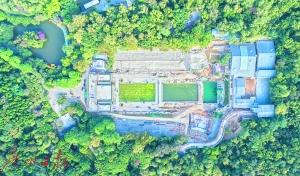 广州越秀山体育记忆:南粤足球福地 跳水冠军摇篮