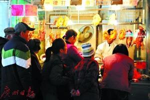 广州冬至民俗:团圆祭祖食汤圆