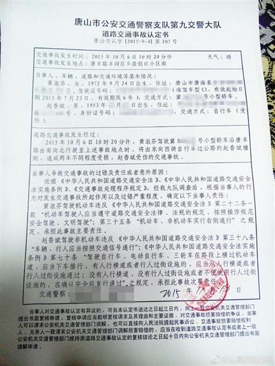教科书式老赖当事人被批捕 受害者儿子:维权到底