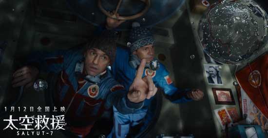 《太空救援》将上映 能否成《天才枪手》后爆款?